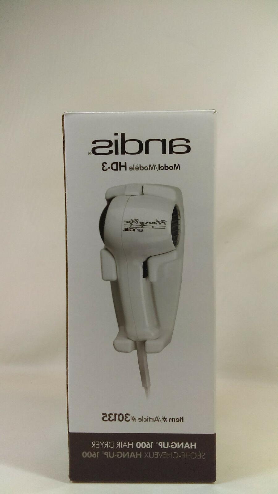1600 watt wall mounted hangup hair dryer