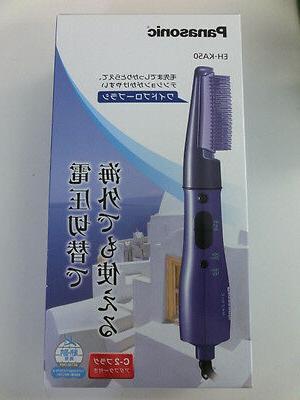 H&B Panasonic Curl Hair Dryer EH-KA50-V AC100-120V / 200-240