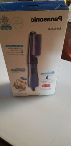 Panasonic Kuru Hair Dryer Purple Seal